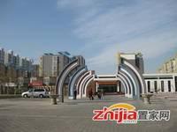 珠峰国际花园1