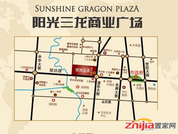 阳光天鸿广场