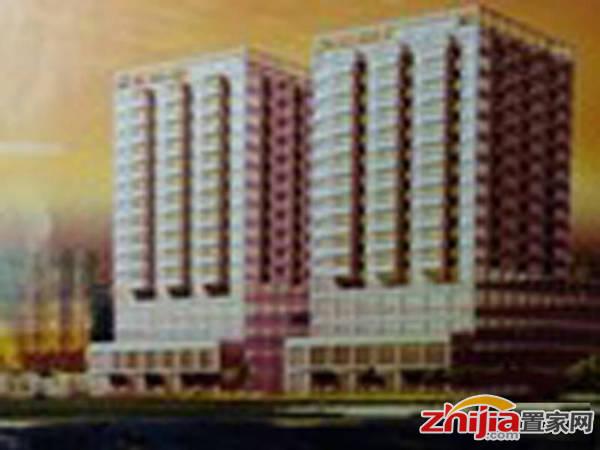 鑫源国际公寓