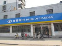 青城国际广场 周边银行