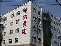 中恒·书香门邸 周边医疗设施