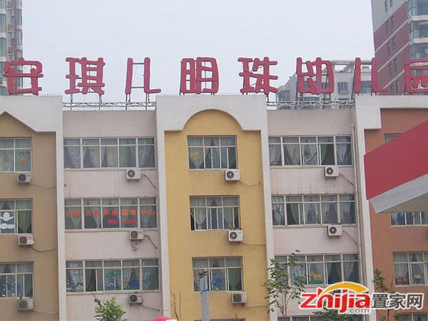 万聚·凯旋城 幼儿园