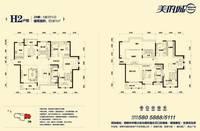 美的城·誉峰6室3厅4卫户型图