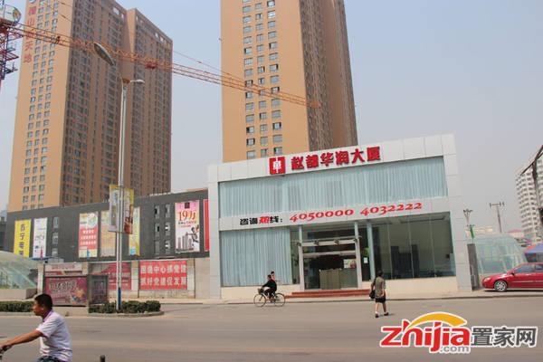 赵都财富中心 实景图