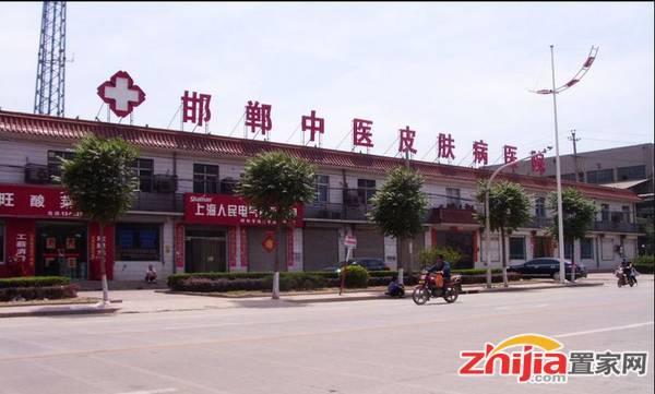 天泽园 邯郸中医皮肤病医院