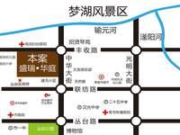 中海·盛瑞华庭 区位图