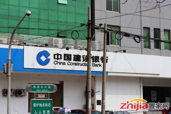 恒隆广场 中国建设银行