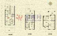 卓达·香水海一期英伦湾2室3厅3卫户型图
