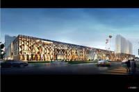 新华世贸中心