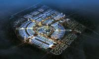 石家庄乐城国际贸易城