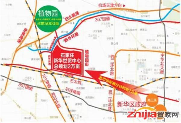 新华世贸中心 区位图