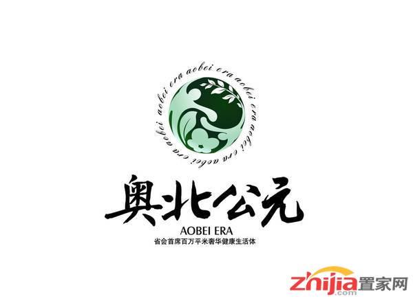 奥冠·奥北公元 logo