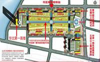 新华世贸中心 规划图