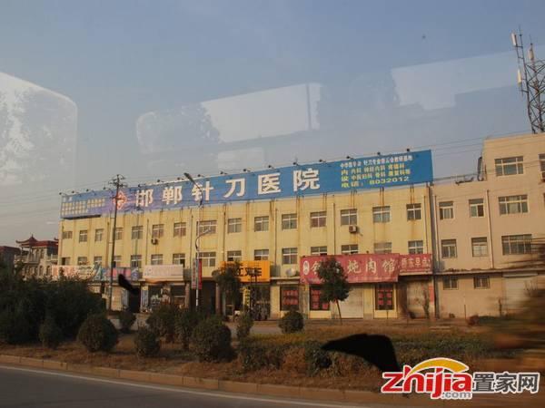 新兴时代广场 邯郸针刀医院