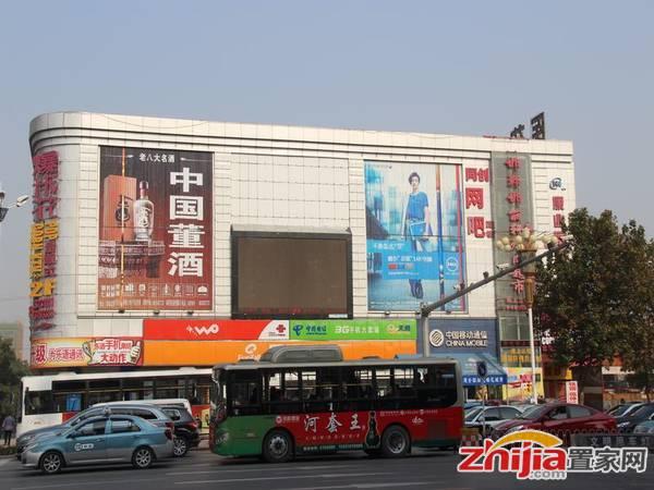 华浩广星源 华隆商场