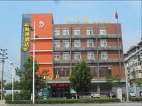万浩金百合 财神酒店(中华大街与丰收路交叉口西北角)