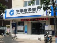 万浩金百合 建设银行(中华大街与丰收路交叉口北100米路西)