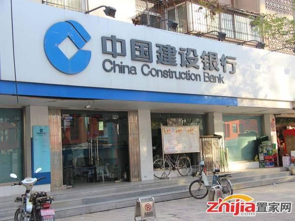 龙鼎国际广场 中国建设银行