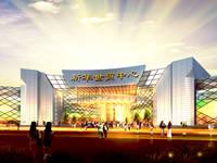 新华世贸中心 大门透视图