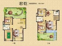 墅洋·居礼4室4厅2卫户型图
