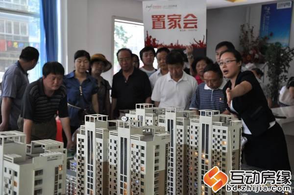 博鑫青年城一期二期 2012-05-27博鑫青年城 活动