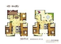 香江东湖印象5室3厅6卫户型图
