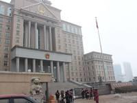 美的·拉德芳斯 邯郸市中级人民法院