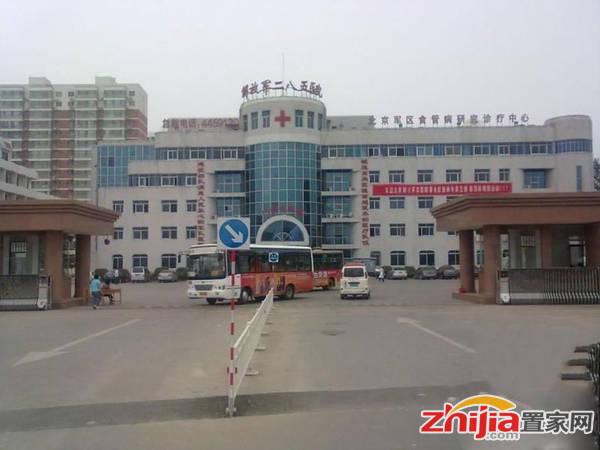 屹立·温泉花园 邯郸二八五医院