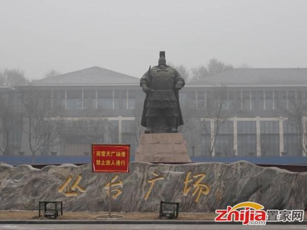 红军阁 丛台广场