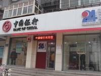 红军阁 中国银行