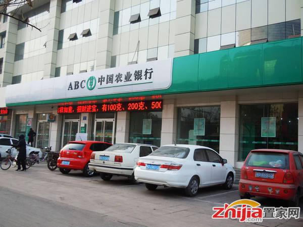卓昱大厦 中国农业银行