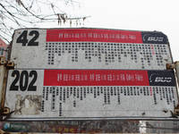 锦绣江南 公交线路