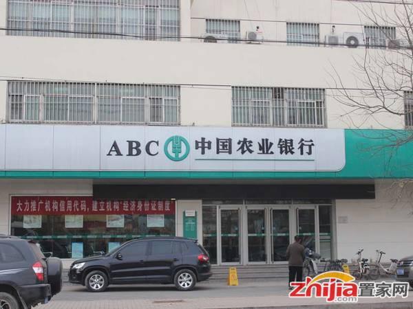 君兴大厦 中国农业银行