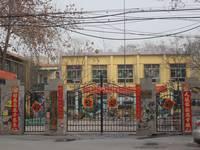 士威凯旋宫 邯郸市第一幼儿园