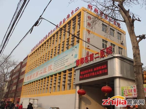 士威凯旋宫 邯郸市第二医院