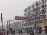 青城国际广场 周边配套