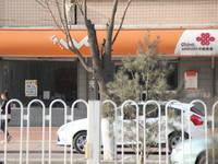 乐橙商务广场 中国联通营业厅