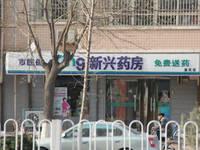 乐橙商务广场 周边药房