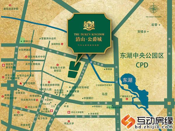 清山·公爵城 区位图