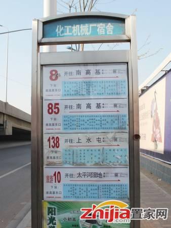 乾园燕熙台 交通图