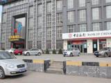 新东方凤凰城