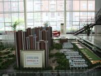 珠峰国际花园三期