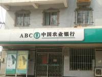 盛锦花园 中国农业银行