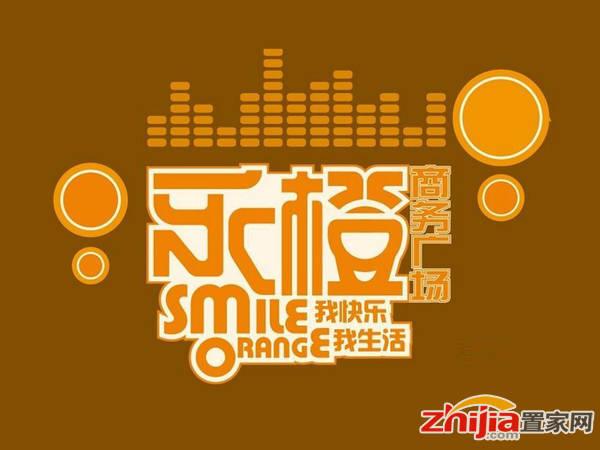 乐橙商务广场 logo