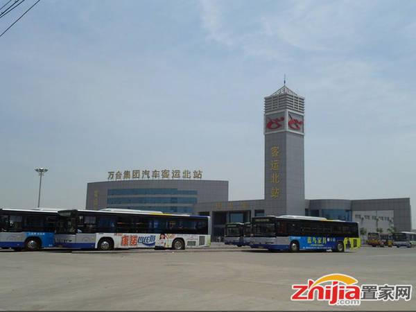 心海假日 邯郸北客运站