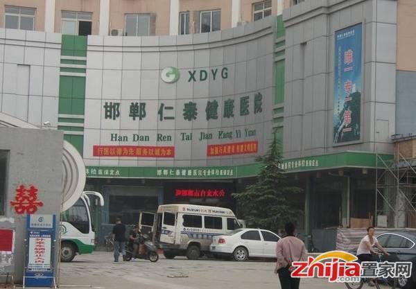 汉成华都 仁泰健康医院