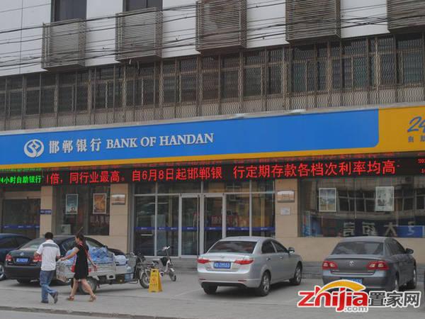 胜利花园 邯郸银行