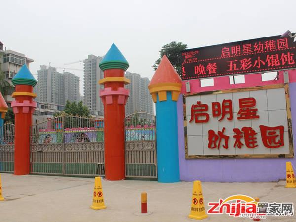 现代海棠湾 幼儿园