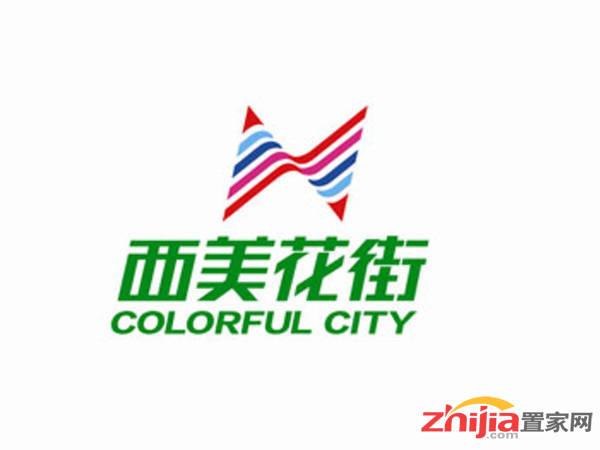 西美花街大厦 项目logo