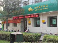 阳光新卓广场 中国邮政